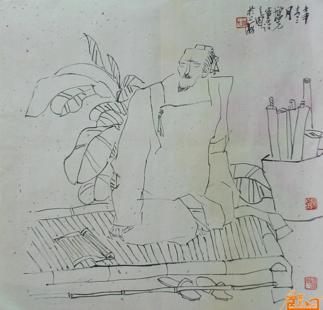 古诗人物简笔画