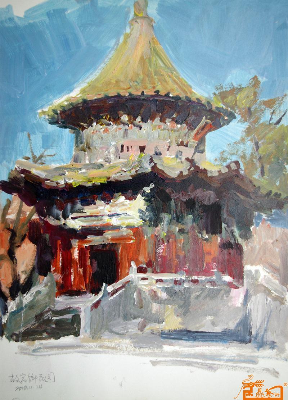 北京故宫写生